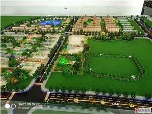 南京半小时经济圈,总价30万起超低密度花园洋房
