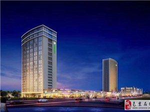 全椒《中意国际汽贸城》精装修公寓。随寓而安