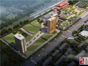 全椒高铁站500米处《中意国际贸易城》标准复式房