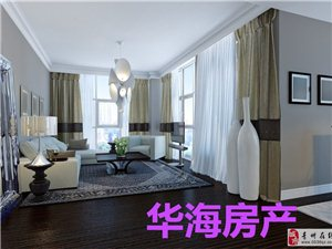 酿造厂宿舍3楼87平米车库24平米气暖双证齐全