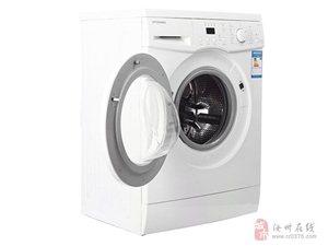 出售全新小天鹅滚筒洗衣机