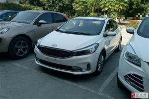 出售二手起亚K3低首付分期,更多车型私我