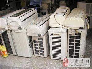 上虞市二手空调回收