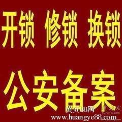 沂水�_�i,沂水�_�i��2666123