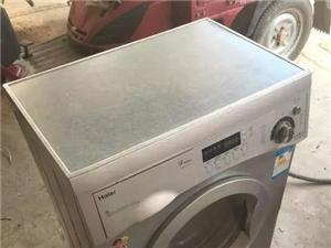 滚筒洗衣机低价处理