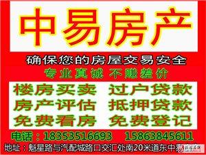 紫东佳苑4楼101平米毛坯77万元