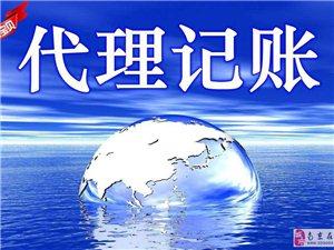 南京六合程橋代理記賬賬務咨詢