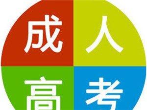 山东师范大学顶级彩票函授站(顶级彩票海文教育)马上结束