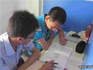 中學數學高級教師初中數學輔導
