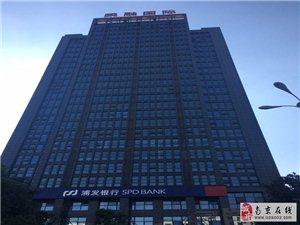 马鞍山市区现房公寓写字楼50年产权,住宅房型
