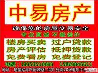招远出售锦绣江南4楼 精装未住87.5平米52.5万元
