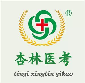 杏林医考2017医疗事业编笔试辅导
