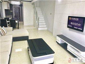 全椒高铁站《中意国际贸易城》随寓而安精装修复式房
