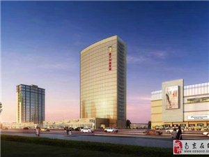 全椒《中意国际汽贸城》可租,可住,功能齐全的空间