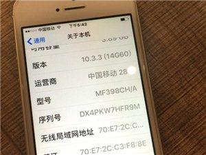 九成新苹果5s 三星手机处理