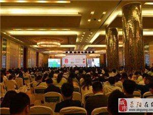 展覽展會 會議慶典 鮮花花藝就找愛家博宇
