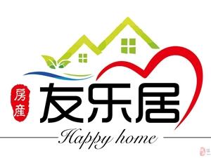 B4、新村小区整栋房屋出售,可分开卖