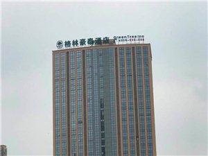 出售:滁州全椒高铁站经典复式公寓精装现房交付