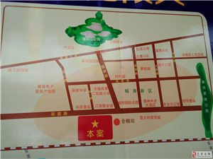 南京西边全椒高铁站旁边《城南幸福里》总价25万起
