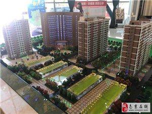南京周边25万起的公寓《城南幸福里》不限购