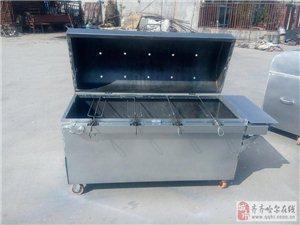 不锈钢烤羊排炉子