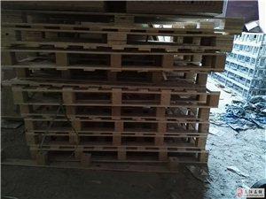 有谁需要这个木头底座