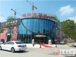 滁州全椒城南幸福里总价30万住宅高铁站旁100米