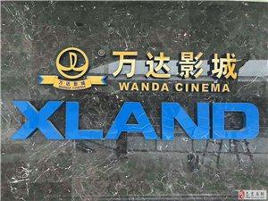 重磅南京南最火旺铺金色新天地加推7到60小面积铺子