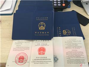 南京江宁区育婴员育婴师培训所需条件有哪些