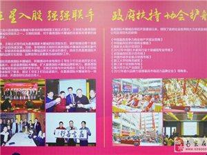 嘉善国际木雕城长三角核心位置距离上海仅仅7公里