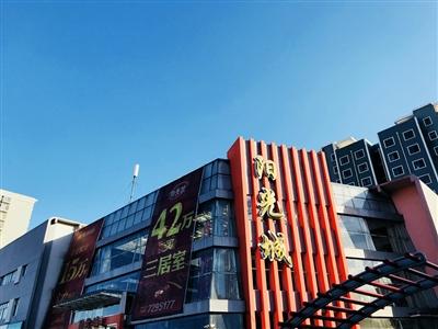 最新注册送体验金网址阳光城-最新注册送体验金网址房产网