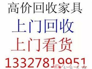 南京旧办公家具回收南京二手家具回收南京旧家具回