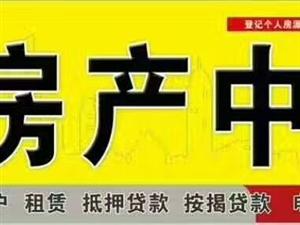 义乌小区100平39万元,毛坯,免税
