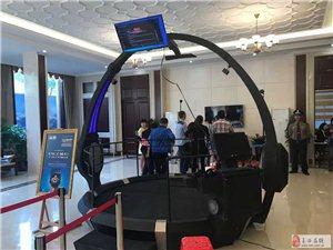 出租VR天地行VR飛行器租賃
