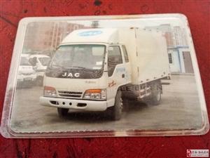 江淮轻型厢式货车对外出售出售