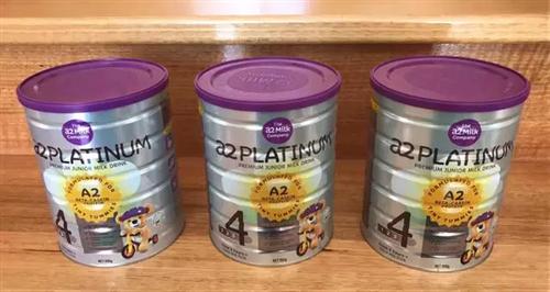 澳大利亚A2奶粉直邮(就5罐)