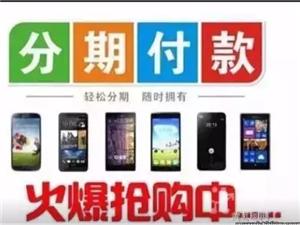 顶级彩票实体店分期iPhone7特价3899