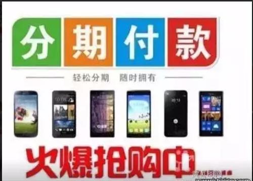 澳门新濠天地线上网址实体店分期iPhone7特价3899