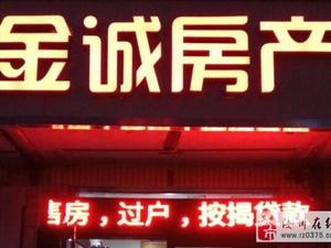 丹阳东路畜牧局附近门面两间三层330平米
