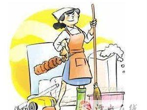 林樂保潔,瓷磚美縫,網購家具安裝。居家除甲醛