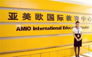 澳门新濠天地线上网址成人英语/英语口语/商务英语培训学校-亚美欧