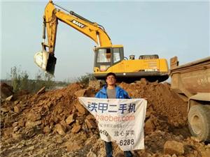 高性价比 2012年三一重工SY285C挖掘机