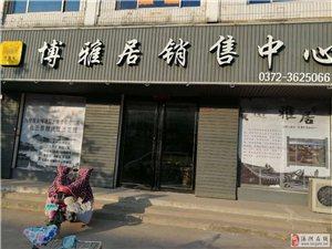 汤阴岳庙街南牌坊南50米路西三间门面房出租
