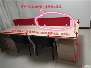 山西新濠天地赌场自用办公桌工位转让(9.5成新)