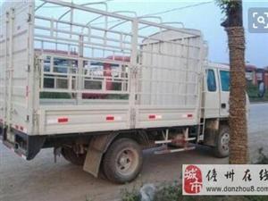 海南省儋州市家具安装搬运拆装服务