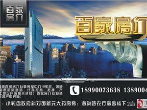 03074白杨湾附近小区房拎包入住出路方便精装出售