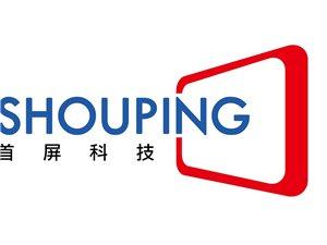 南京百度推广网站定制建设SEO优化公司总代理