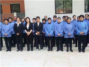 北京裕豪万通清洁服务有限公司