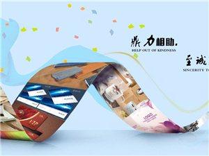 杭州图文企业如何重视渠道发展