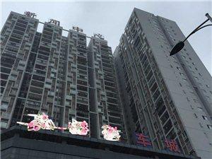 大盛江山3室2廳1衛43萬元